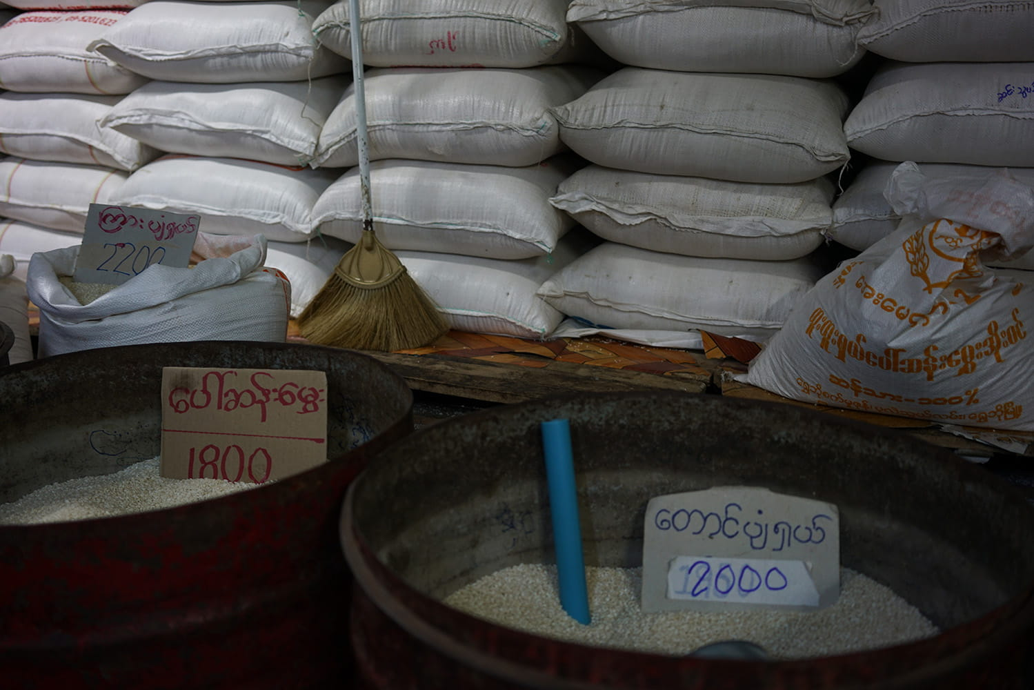 Rice for sale at the market